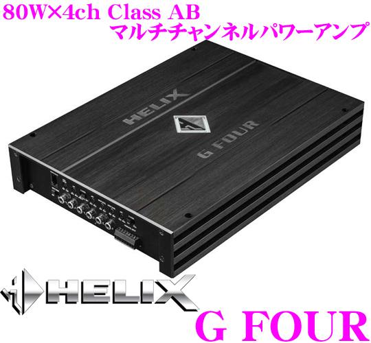 헤릭스 HELIX G FOUR 80 W×4 ch멀티 채널 파워업