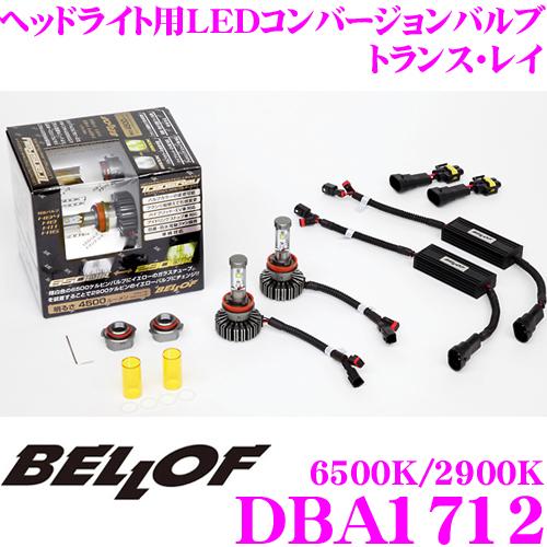 BELLOF ベロフ DBA1712 ヘッドライト用LEDコンバージョンバルブ トランス・レイ 6500K/2900K PSX24/PSX26