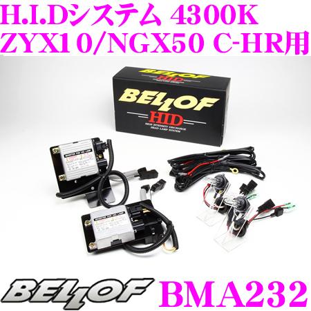 ベロフ フルキット BMA232 HIDシステム トヨタ ZYX10/NGX50 C-HR用 H.I.Dヘッドライト ZYX10/NGX50 HIDシステム フルキット 4300K, ハローネットワーク:3ab9c0e8 --- renaissancehomeswa.com