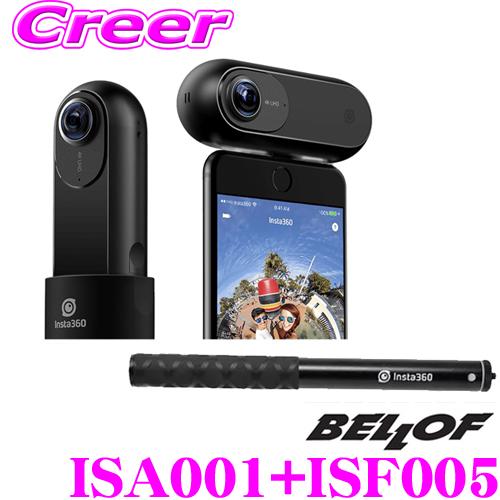 BELLOF ベロフ Insta360 ONE ISA001+ISF005 360°カメラ+消える自撮り棒 iPhone 6/6 Plus/7/7 Plus/8/8 Plus/X 4K VRモード対応 6軸手振れ補正