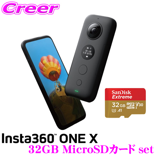 BELLOF ベロフ Insta360 ONE X & 専用MicroSDカード 32GB セット 360°カメラ 5.7K 1800万画素 6軸手振れ補正 iPhone 6/6 Plus/7/7 Plus/8/8 Plus/X 国内正規品/保証付き