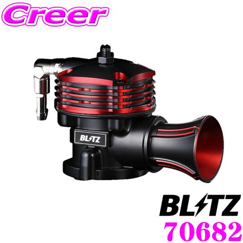 BLITZ ブリッツ 70682スバル GC8 インプレッサ/SF5 フォレスター等用スーパーサウンドブローオフバルブ BR【シングルドライブ制御/リリースタイプ】