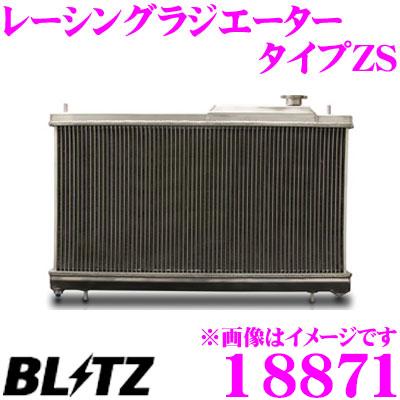 BLITZ ブリッツ レーシングラジエーター タイプZS 18871 ホンダ JW5 S660用 RACING RADIATOR Type ZS