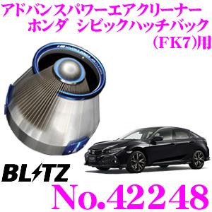 BLITZ ブリッツ No.42248 ホンダ シビックハッチバック(FK7)用 アドバンスパワー コアタイプエアクリーナー ADVANCE POWER AIR CLEANER