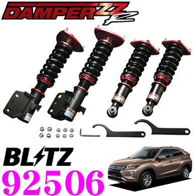 BLITZ ブリッツ DAMPER ZZ-R No:92506三菱 GK1W エクリプスクロス(H30/3~)用車高調整式サスペンションキット