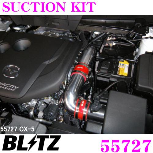 BLITZ ブリッツ 55727マツダ KE2系 CX-5 BM2系 アクセラ等用SUCTION KIT RED サクションキット レッド