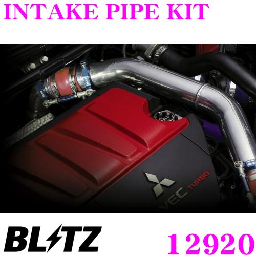 BLITZ ブリッツ 12920 三菱 CZ4A ランサーエボリューションX用 INTAKE PIPE KIT RED インテークパイプキット レッド