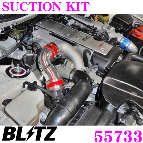 送料無料 BLITZ ブリッツ 55733 トヨタ JZX100 有名な マークII RED レッド アイテム勢ぞろい KIT SUCTION チェイサー クレスタ用 サクションキット