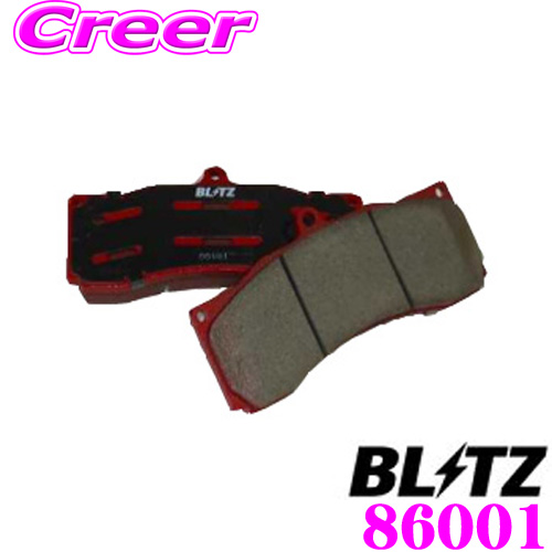 BLITZ ブリッツ BIG CALIPER KIT II 860016POT用 BRAKE PAD for STREET専用補修用パッド ストリート用