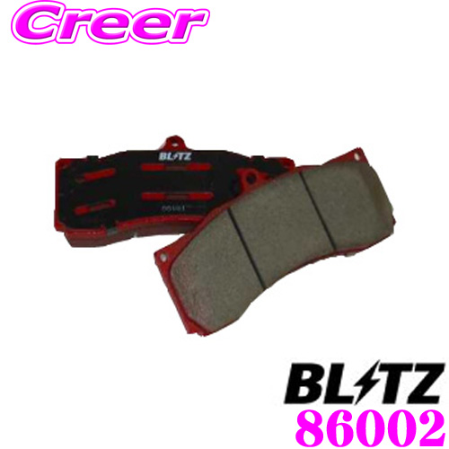 BLITZ ブリッツ BIG CALIPER KIT II 860024POT用 BRAKE PAD for STREET専用補修用パッド ストリート用