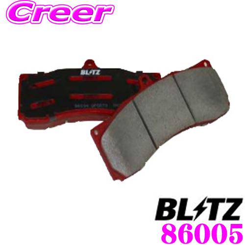 BLITZ ブリッツ BIG CALIPER KIT II 860054POT用 BRAKE PAD for RACING専用補修用パッド レーシング用