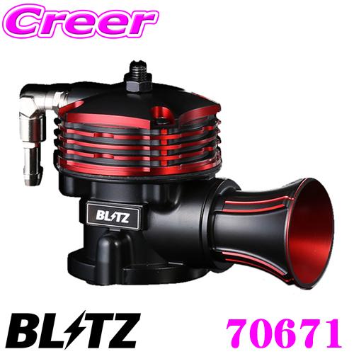 BLITZ ブリッツ 70671 三菱 ランサーエボリューション1/2/3/4/5/6/7/8/9用 スーパーサウンドブローオフバルブ BR 【シングルドライブ制御/リリースタイプ】