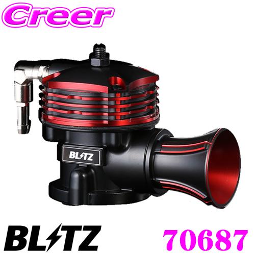 BLITZ ブリッツ 70687 スバル SH5 フォレスター/BL5 BP5 レガシィ 等用 スーパーサウンドブローオフバルブ BR 【シングルドライブ制御/リリースタイプ】