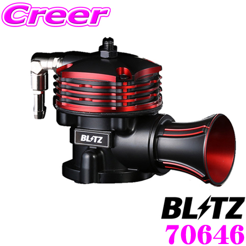 BLITZ ブリッツ 70646トヨタ JZX100 チェイサー / JZX100 JZX110 マークII等用スーパーサウンドブローオフバルブ BR【シングルドライブ制御/リリースタイプ】