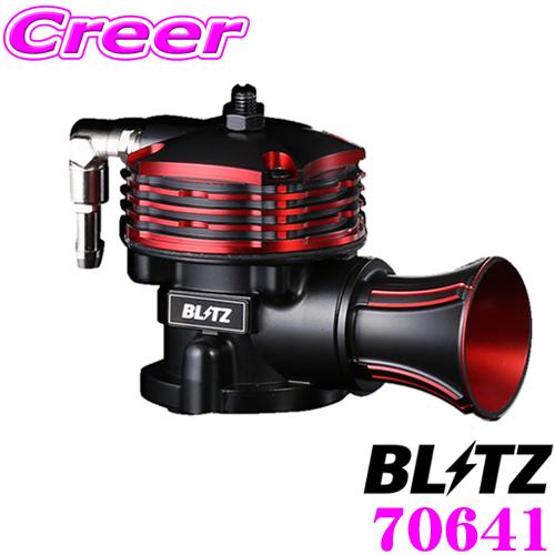 BLITZ ブリッツ 70641 トヨタ MA70 スープラ / MZ20 MZ21 ソアラ用 スーパーサウンドブローオフバルブ BR 【シングルドライブ制御/リリースタイプ】
