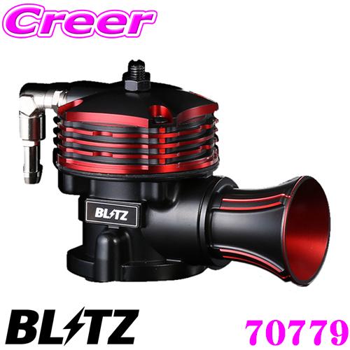 BLITZ ブリッツ 70779 マツダ MM53S フレアワゴンカスタムスタイル/スズキ MK53S スペーシアカスタム 用スーパーサウンドブローオフバルブ BR【シングルドライブ制御/リターンタイプ】