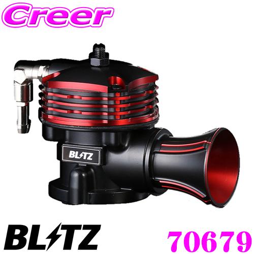 BLITZ ブリッツ 70679 マツダ MM53S フレアワゴンカスタムスタイル/スズキ MK53S スペーシアカスタム 用スーパーサウンドブローオフバルブ BR【シングルドライブ制御/リリースタイプ】