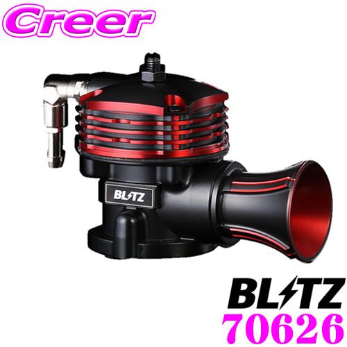 BLITZ ブリッツ 70626 日産 PNW10 アベニールサリュー用 スーパーサウンドブローオフバルブ BR 【シングルドライブ制御/リリースタイプ】