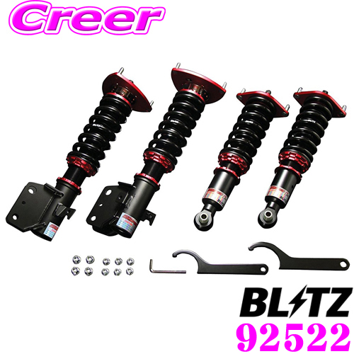 BLITZ ブリッツ DAMPER ZZ-R No:92522レクサス AXZH10 ES用車高調整式サスペンションキット