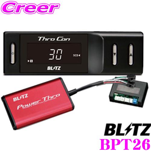 BLITZ ブリッツ POWER THRO パワスロ BPT26日産 B45W B48W デイズ/三菱 B35W B38W ekクロス用パワーアップスロットルコントローラー【エンジン出力が向上するスロコン!】