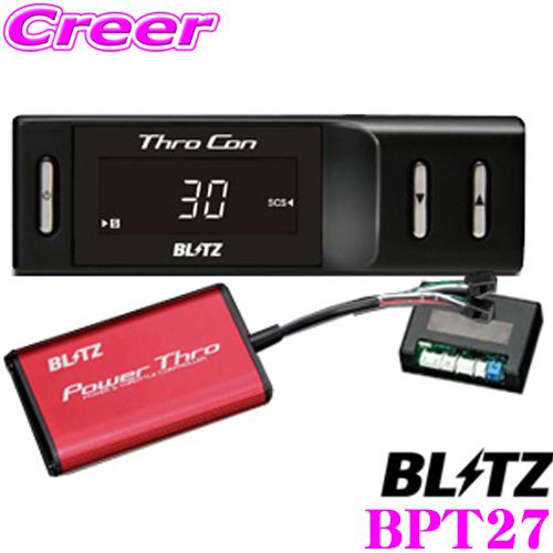 BLITZ ブリッツ POWER THRO パワスロ BPT27メルセデスベンツ 176042 A180用パワーアップスロットルコントローラー【エンジン出力が向上するスロコン!】