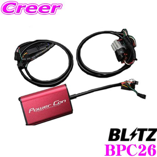 BLITZ ブリッツ POWER CON パワコン BPC26 日産 B45W B48W デイズ/三菱 B35W B38W ekクロス用 パワーアップパワーコントローラー