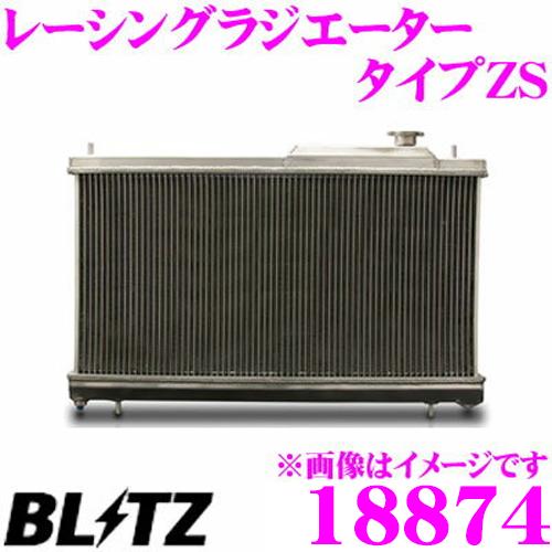 BLITZ ブリッツ レーシングラジエーター タイプZS 18874ホンダ FK8 シビック タイプR用RACING RADIATOR Type ZS