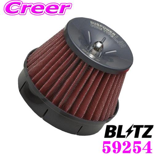 BLITZ ブリッツ No.59254 スイフトスポーツ ZC33S用 サスパワー コアタイプLM エアクリーナーSUS POWER CORE TYPE LM-RED