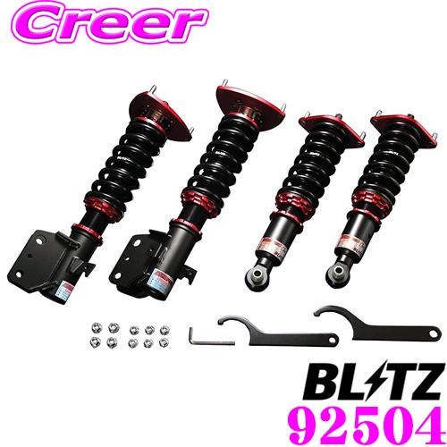 BLITZ ブリッツ DAMPER ZZ-R No:92504三菱 GG2W GG3W アウトランダーPEHV用車高調整式サスペンションキット