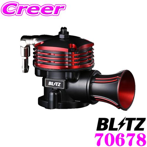 BLITZ ブリッツ 70678 スズキ ZC33S スイフトスポーツ用スーパーサウンドブローオフバルブ BR 【シングルドライブ制御/リリースタイプ】