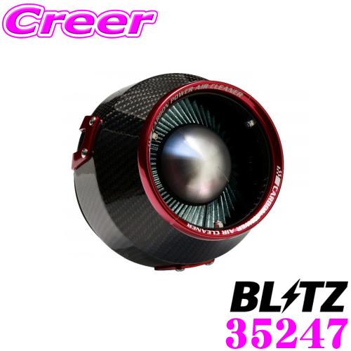 BLITZ ブリッツ No.35247 ホンダ JH3 JH4 N-WGN N-WGNカスタム ターボ用 カーボンパワー コアタイプエアクリーナー CARBON POWER AIR CLEANER