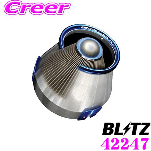 BLITZ ブリッツ No.42247 ホンダ JH3 JH4 N-WGN N-WGNカスタム ターボ用 アドバンスパワー コアタイプエアクリーナー ADVANCE POWER AIR CLEANER