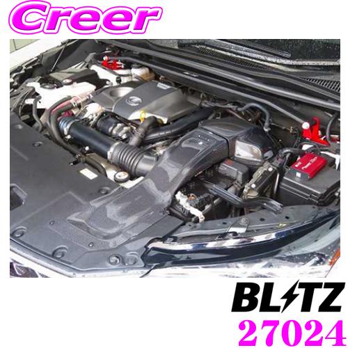 BLITZ ブリッツ 27024 カーボンインテークシステム レクサス AGZ10 AGZ15 NX用 コアタイプ:A3 ステンレスメッシュ CARBON INTAKE SYSTEM