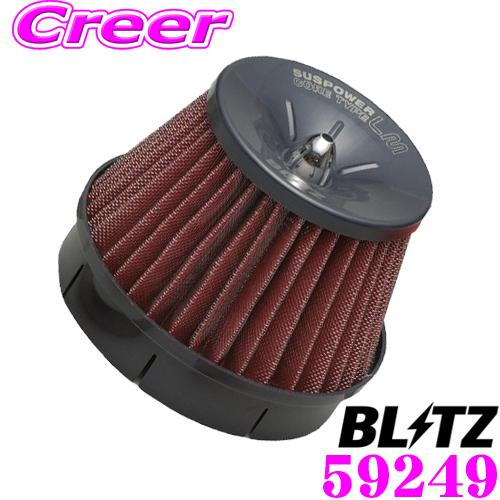 BLITZ ブリッツ No.59249 ホンダ FK2 シビックタイプR用 サスパワー コアタイプLM エアクリーナーSUS POWER CORE TYPE LM-RED