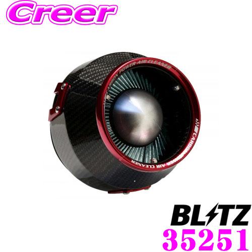 BLITZ ブリッツ No.35251 トヨタ 30系 アルファード ヴェルファイア用 カーボンパワー コアタイプエアクリーナー CARBON POWER AIR CLEANER