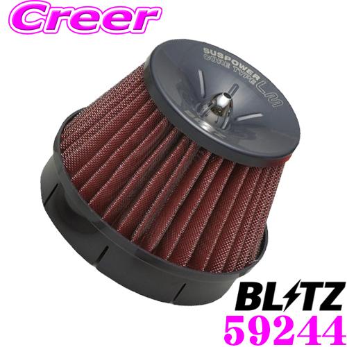 BLITZ ブリッツ No.59244 M900 タンク ルーミー トール ジャスティ用 サスパワー コアタイプLM エアクリーナーSUS POWER CORE TYPE LM-RED
