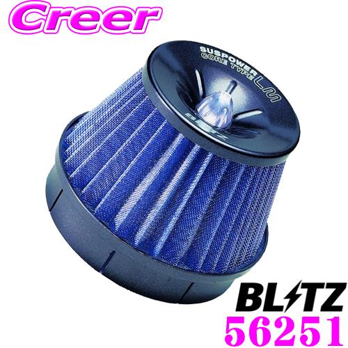 BLITZ ブリッツ No.56251 トヨタ 30系 アルファード ヴェルファイア用 サスパワー コアタイプLM エアクリーナーSUS POWER CORE TYPE LM