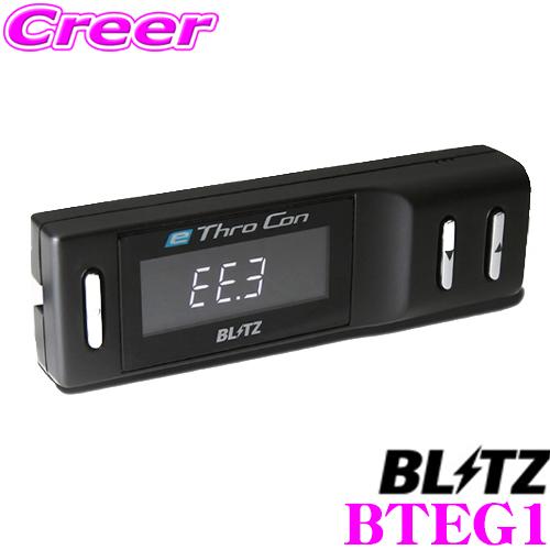BLITZ ブリッツ e-ThroCon BTEG1 トヨタ ZVW35(2012/01~2014/05) プリウス PHV 等用 電気自動車・e-power・ハイブリッド車専用スロットルコントローラー