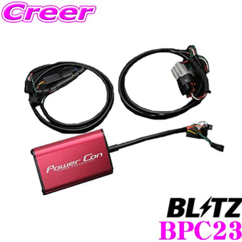BLITZ ブリッツ POWER CON パワコン BPC23 スズキ JB64W ジムニー用 パワーアップパワーコントローラー