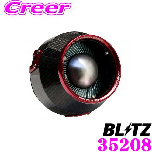 BLITZ ブリッツ No.35208 フォルクスワーゲン ゴルフVI GTI用 カーボンパワー コアタイプエアクリーナー CARBON POWER AIR CLEANER