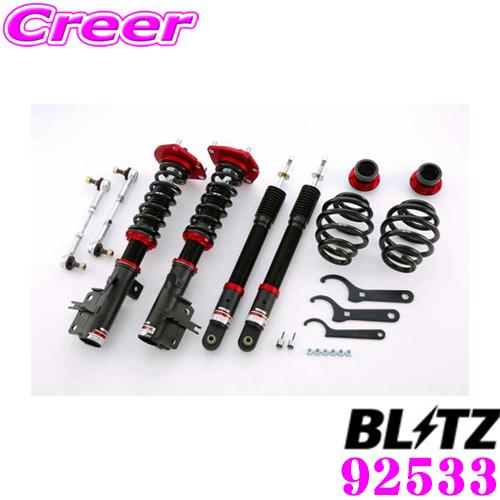 BLITZ ブリッツ DAMPER ZZ-R No:92533日産 C27系(R1/3~) セレナ e-POWER用車高調整式サスペンションキット