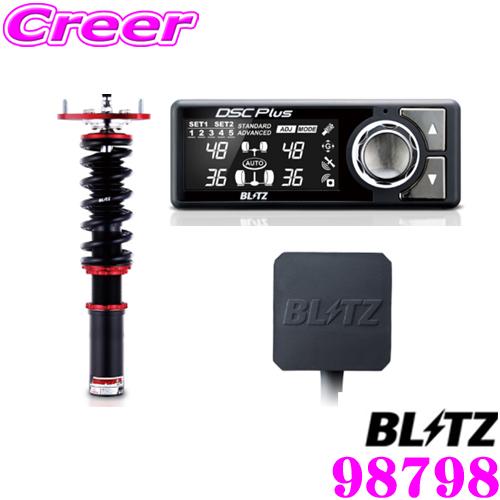 BLITZ ブリッツ 98798DAMPER ZZ-R SpecDSC PLUSトヨタ 10系 アクア / 90系 130系 ヴィッツ用車高調整式サスペンションキット減衰力最大96段/Gセンサー搭載 減衰力を自動コントロール!!
