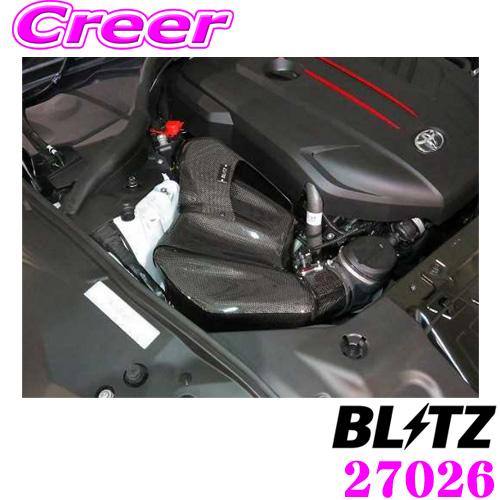 BLITZ ブリッツ 27026カーボンインテークシステムトヨタ DB42 スープラ / BMW HF30 Z4用コアタイプ:A3 ステンレスメッシュCARBON INTAKE SYSTEM
