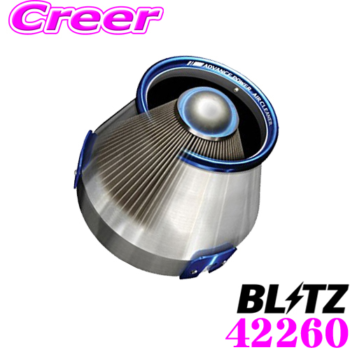 BLITZ ブリッツ No.42260 トヨタ 50系 RAV4 / 70系 カムリ / ダイハツ AXVH70N アルティス ハイブリッド専用 アドバンスパワー コアタイプエアクリーナー ADVANCE POWER AIR CLEANER