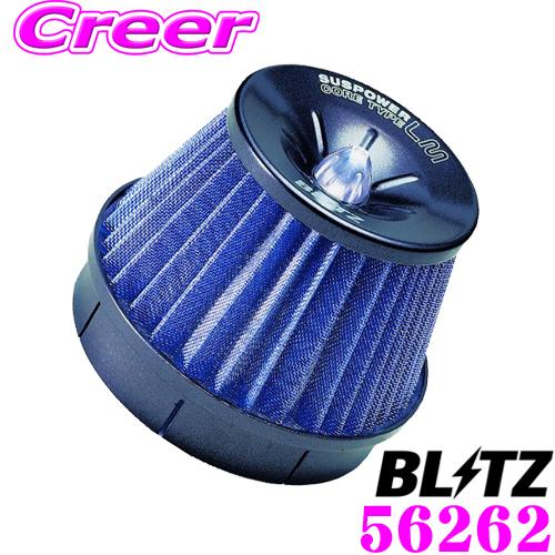 BLITZ ブリッツ No.56262ダイハツ LA650S/LA660S タント タントカスタム ターボ車等 専用サスパワー コアタイプLM エアクリーナーSUS POWER CORE TYPE LM