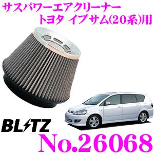 BLITZ ブリッツ No.26068 トヨタ イプサム(20系)用 サスパワー コアタイプエアクリーナー SUS POWER AIR CLEANER