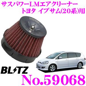 BLITZ ブリッツ No.59068 トヨタ イプサム(20系)用 サスパワー コアタイプLM エアクリーナーSUS POWER CORE TYPE LM-RED