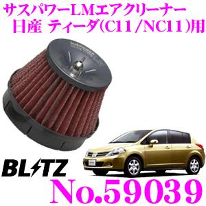 BLITZ ブリッツ No.59039 日産 ティーダ(C11 NC11)用 サスパワー コアタイプLM エアクリーナーSUS POWER CORE TYPE LM-RED