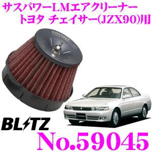 BLITZ ブリッツ No.59045 トヨタ チェイサー(JZX90)用 サスパワー コアタイプLM エアクリーナーSUS POWER CORE TYPE LM-RED