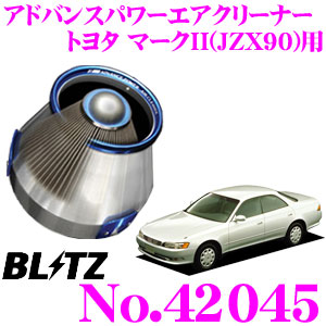 BLITZ 급습 No. 42045 토요타 마크 II(JZX90) 용 어드밴스 파워 코어 타입 에어클리너 ADVANCE POWER AIR CLEANER